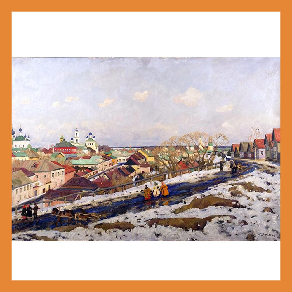 Выставка картины «В провинции. Город Торжок» работает в КМИИ