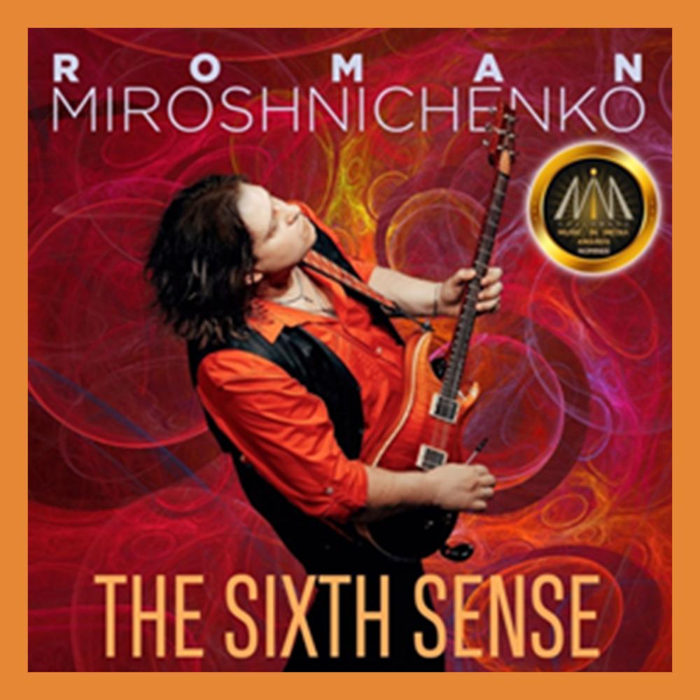 Российский фьюжн-гитарист Роман Мирошниченко стал финалистом престижного американского конкурса