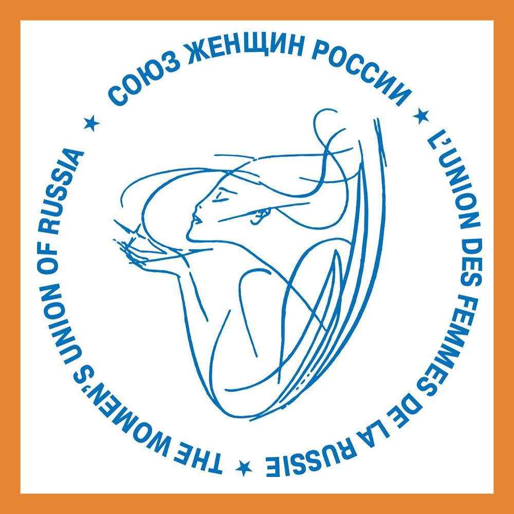 В Калуге состоялось торжественное мероприятие, посвященное 30-летию Союза женщин России