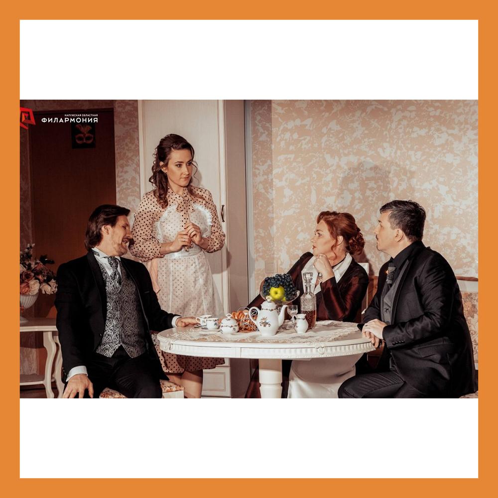 Концертная программа «Бал у князя Орловского в Гостином дворе»