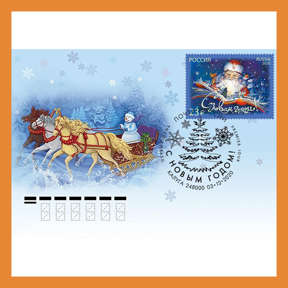 Посетители ярмарки «Рождество на Старом Торге» отправили более 1 500 поздравительных писем и открыток