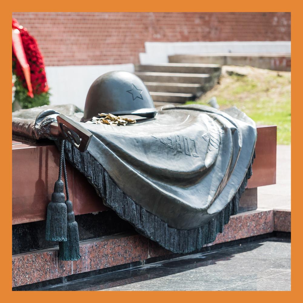В Калуге почтили память Неизвестного Солдата