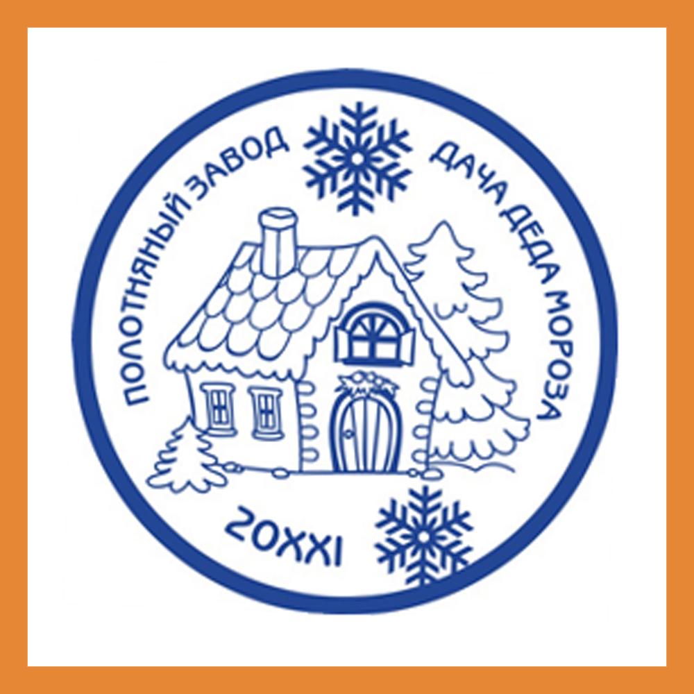 В Полотняном Заводе открылась дача Деда Мороза