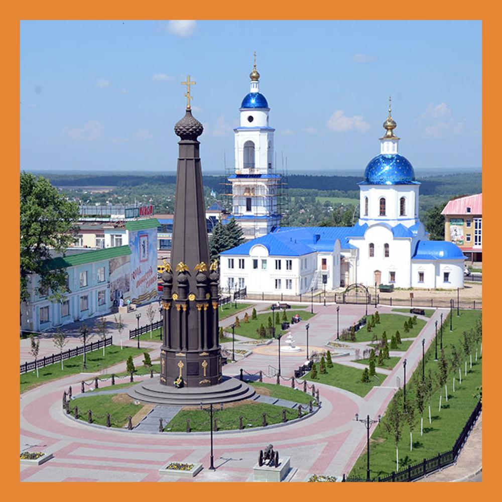 Малоярославец и Таруса — в топ 10 самых уютных городов для выходных