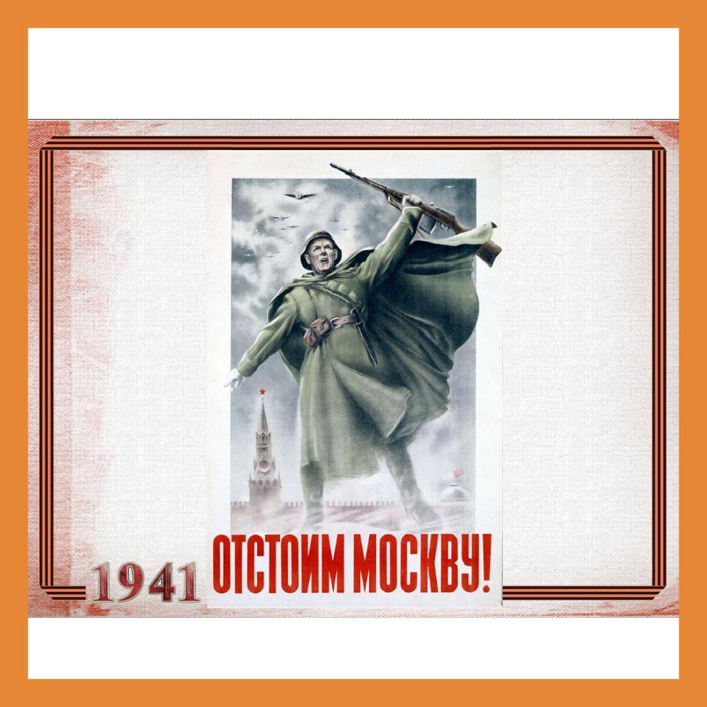 В Калуге откроется экспозиция, посвященная 80-летию Битвы за Москву