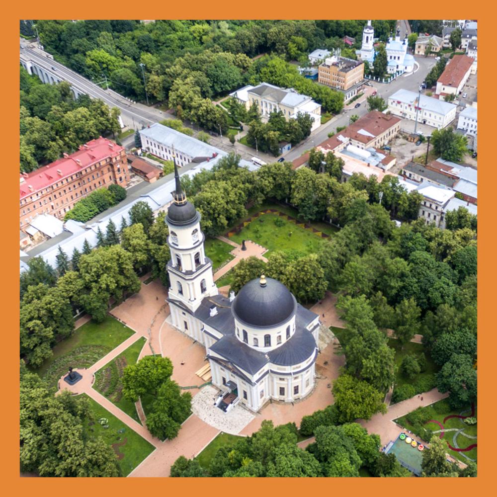 Калужская область вошла в топ-15 популярных для отдыха и лечения