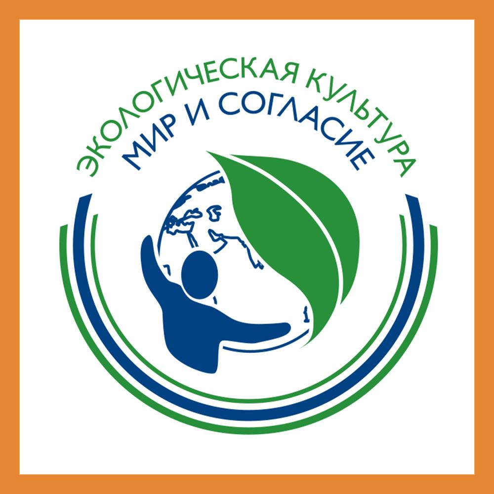 Калужан приглашают принять участие в экологическом конкурсе