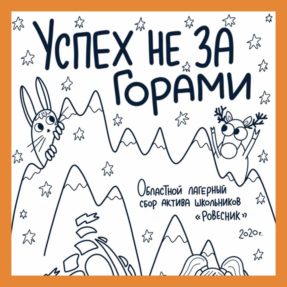 Калугу отметили на Всероссийском конкурсе
