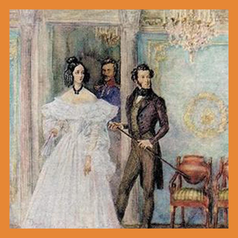 В 1831 году Александр Пушкин обвенчался с Натальей Гончаровой