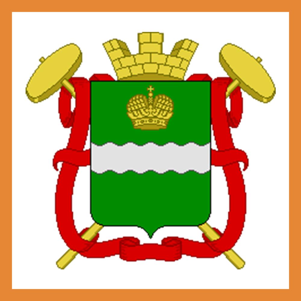 В 1777 году Екатериной II был утверждён калужский герб