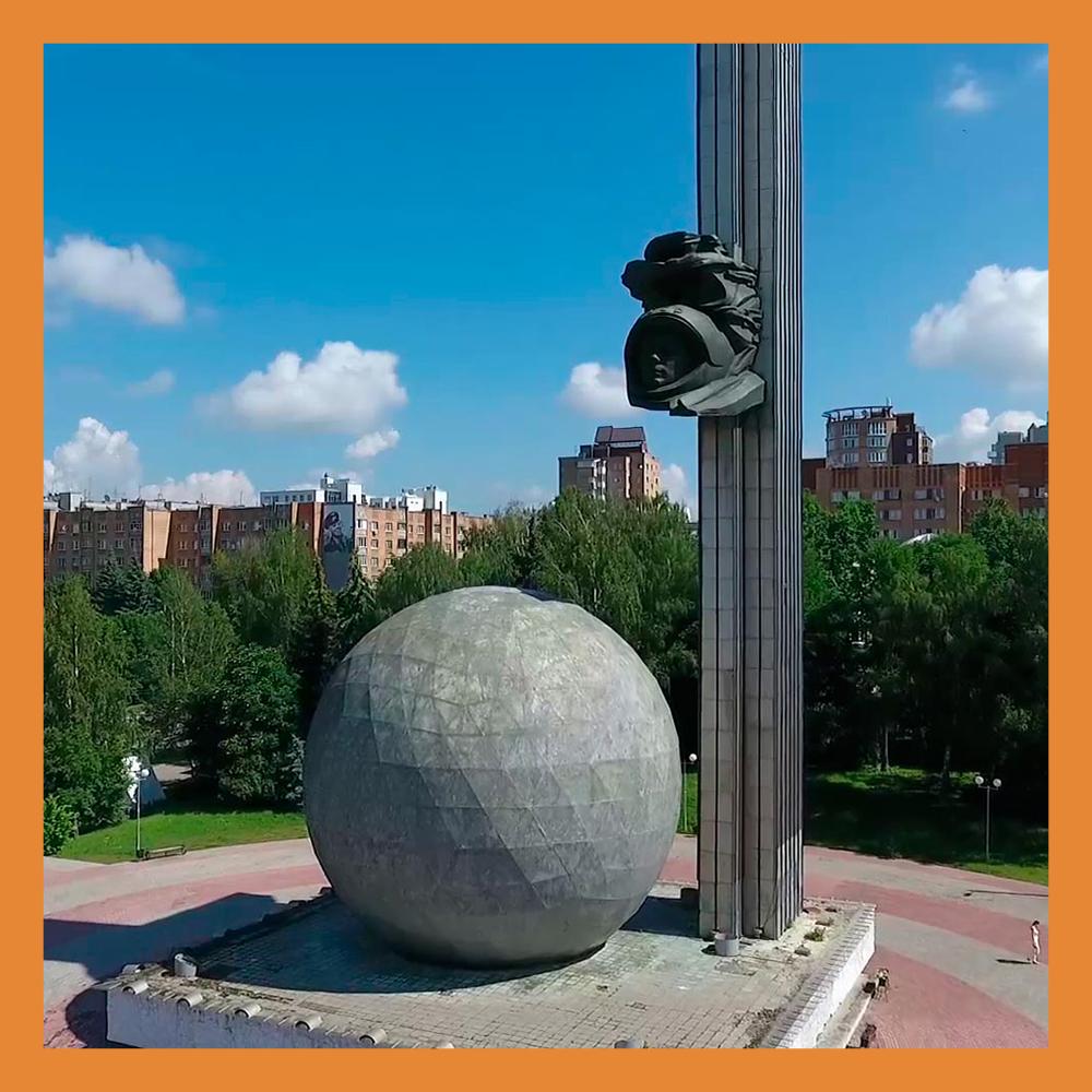 В Калуге объявлен конкурс на реконструкцию «шарика»