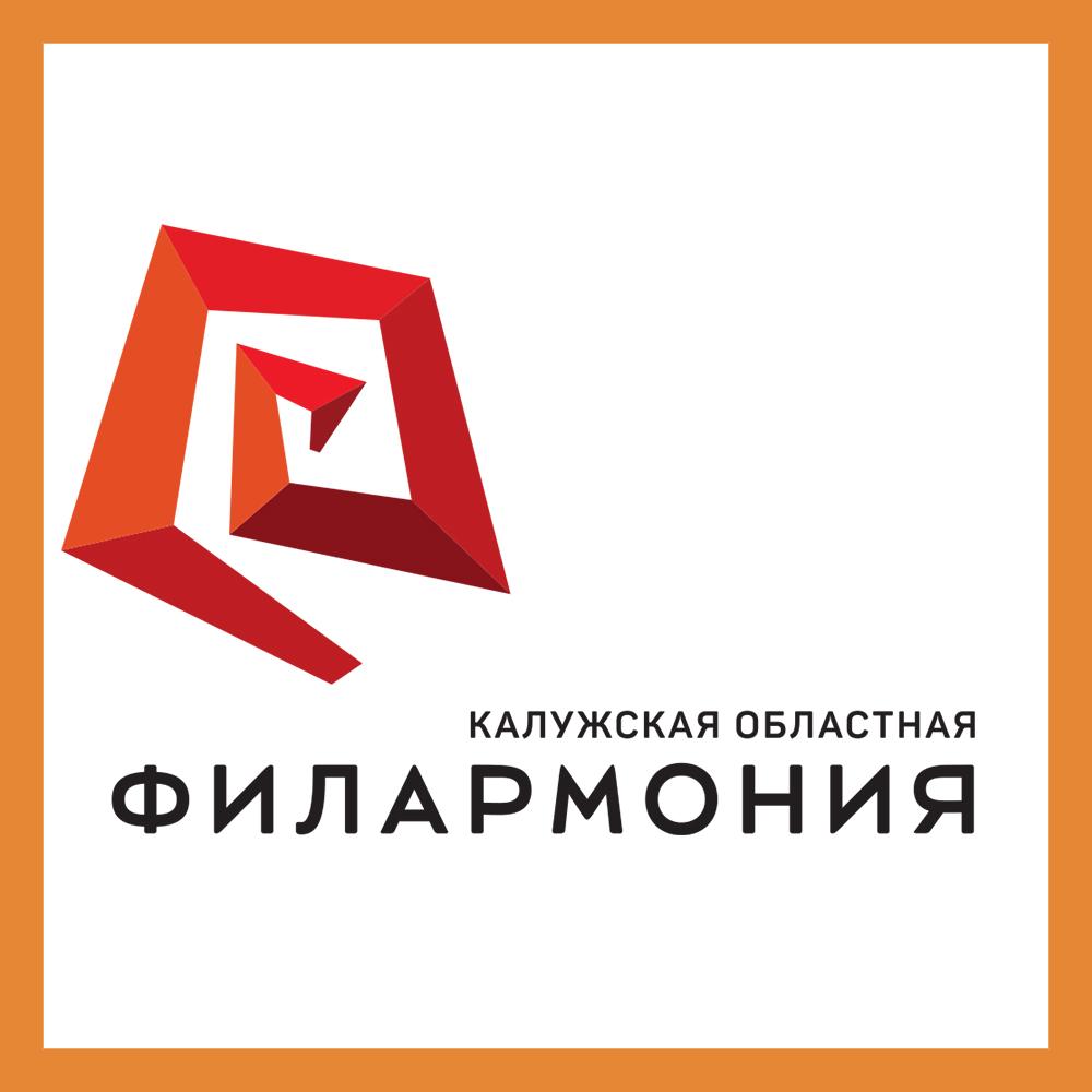 В сквере Калужской филармонии состоится открытие выставки