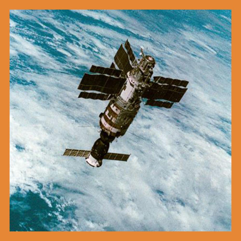 В этот день была запущена первая советская орбитальная пилотируемая станция «Салют»
