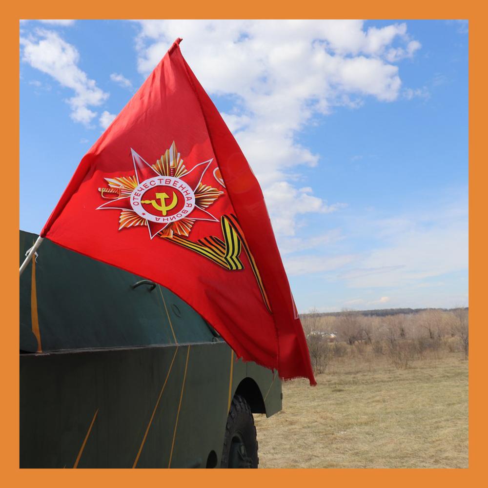 В Калуге состоится автопробег по местам боевой славы