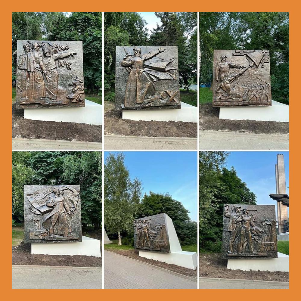 Комплекс 600-летию Калуги возвращает свой первоначальный вид