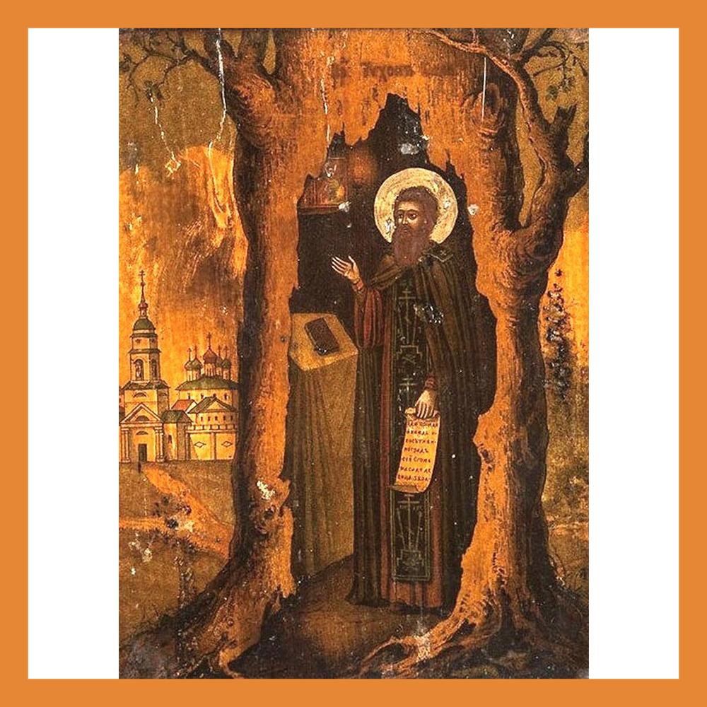 Сегодня День памяти Тихона Калужского