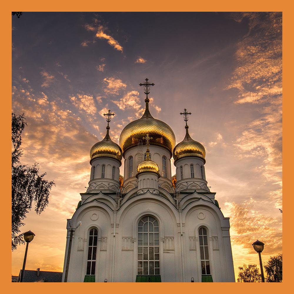 В Калуге открылись XXIV Богородично-Рождественские образовательные чтения