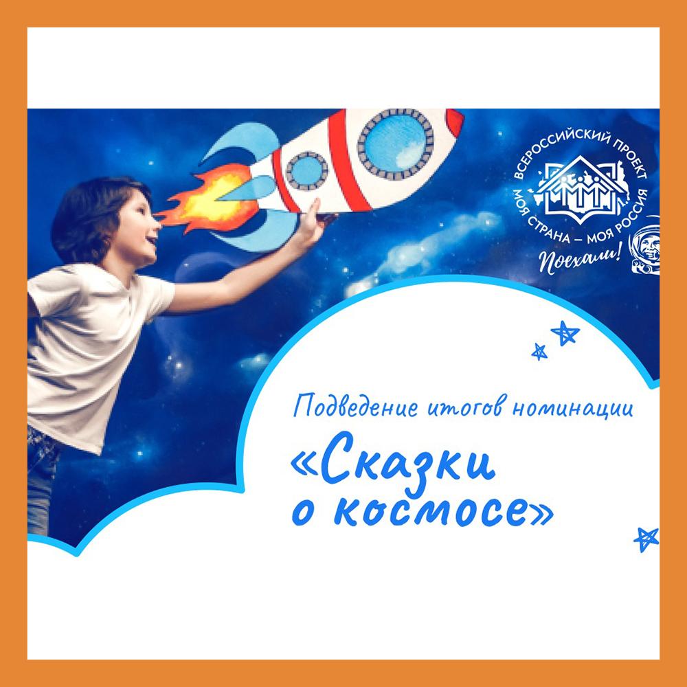 Даша Алексеева и Вика Доронина из Калужской области вошли в число победителей конкурса «Моя страна – моя Россия»