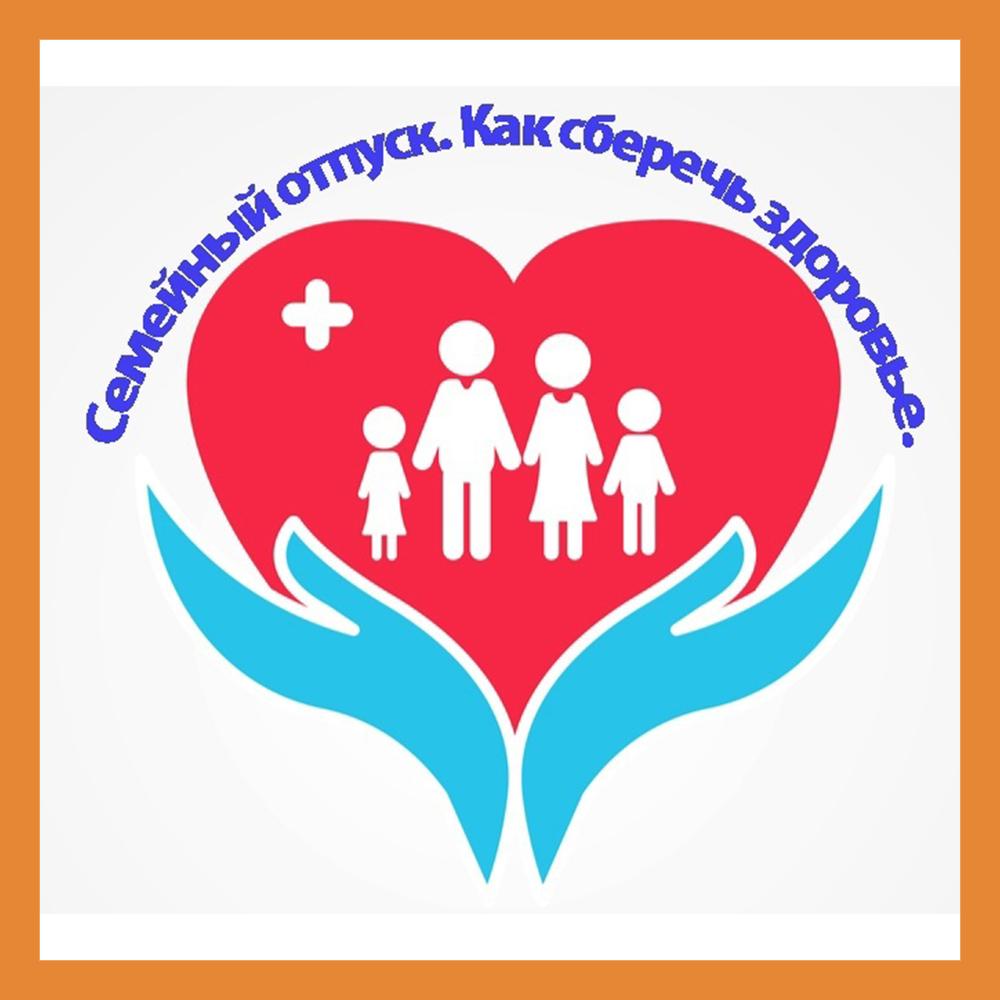 ОМЦ запускает новый проект для молодых семей