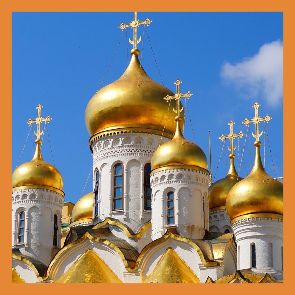 Сегодня православные празднуют Рождество Иоанна Предтечи