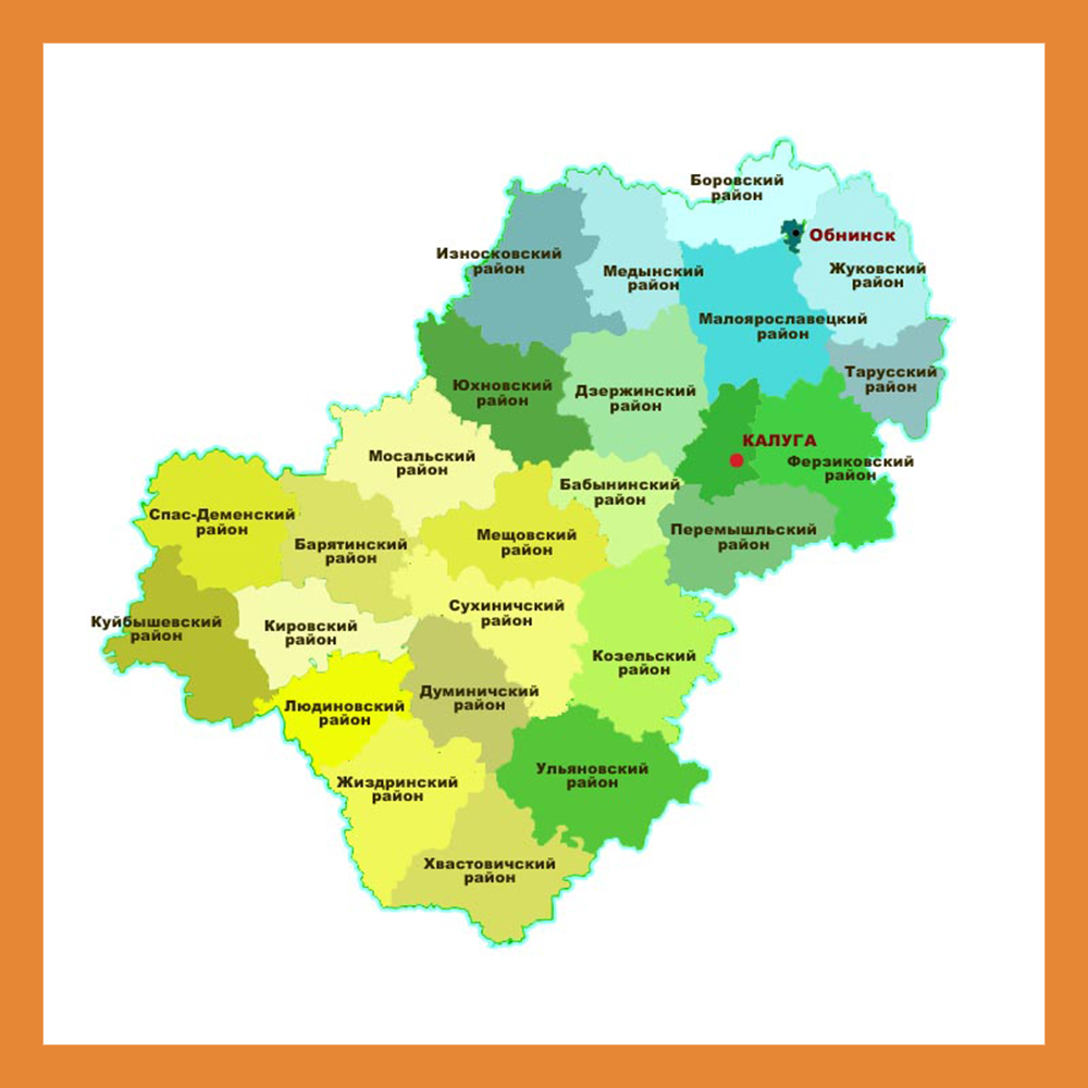 Калужскую область посетят более двух миллионов туристов