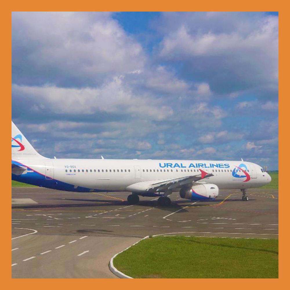 Началось выполнение прямых рейсов в Турцию из Международного аэропорта Калуга