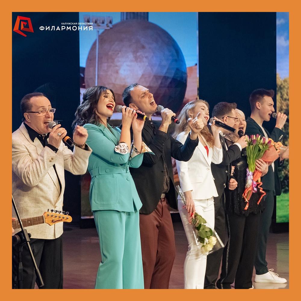 Калужская областная филармония приглашает калужан и гостей города провести вечер с вокально-инструментальным ансамблем «Орион»