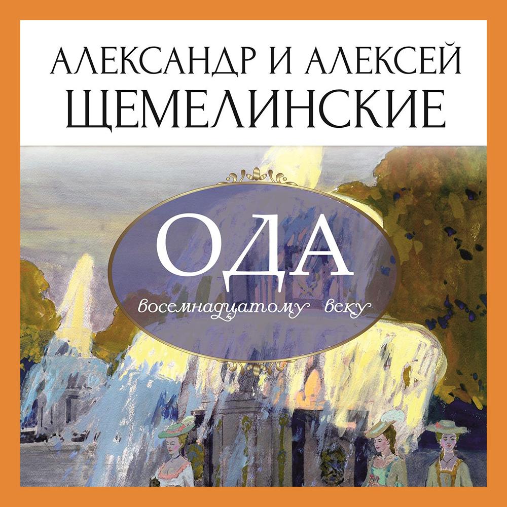 Выставка московских художников откроется в КМИИ