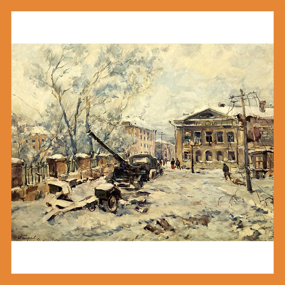 Выставка картины Дмитрия Михайловича Тархова откроется в КМИИ
