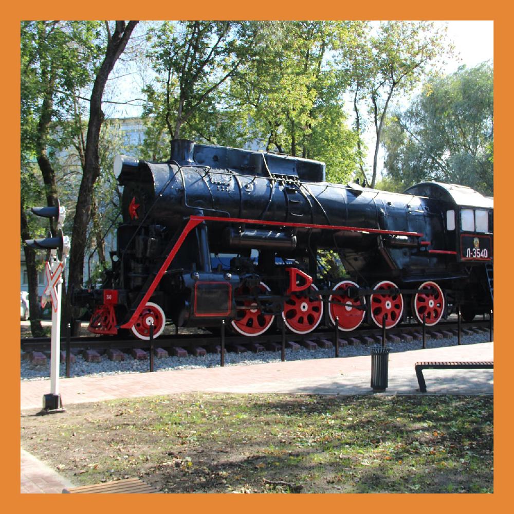 В Калуге открыт сквер у памятника паровозу Л-3540