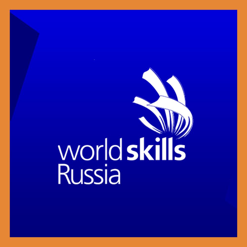 В ноябре в Калужской области состоится очередной Региональный чемпионат «Молодые профессионалы»